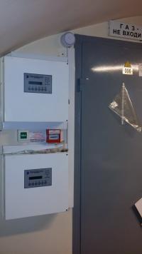 Вход в помещение, оборудованное газовым пожаротушением