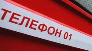 На юго-западе Москвы двое маленьких детей выпрыгнули из окон горящей квартиры