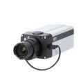 Aver выпустила 3-мегапиксельную корпусную IP-камеру с функцией WDR